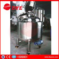 Cheap Bulk Discount Stainless Steel Mixing Tanks Sus304 / Sus316 / Copper for sale