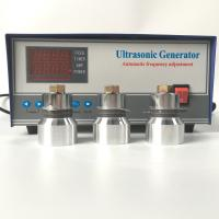 Quality High Frequency Ultrasonic Cleaning Tool , Ultrasound Pulse Generator 68khz/80khz wholesale
