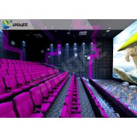 Quality Vibration Sound 4D Cinema Equipment With Splendid Violet Shake Cinema Chairs wholesale