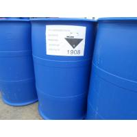 China sodium chlorite solution (250kg package) on sale
