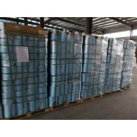 Buy cheap LSZH Flame Retardant PP Filler Yarn Tex 1000 / Tex 400 / Tex 1200 Non Split from wholesalers