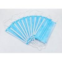 Quality High Filtration Disposable Face Mask Odorless High Fluid And Respiratory Protection wholesale