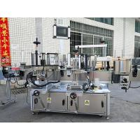 Buy cheap Two-Sided Front & Back Self Adhesive Labeling Machine With Touch screen Full Automatic from wholesalers