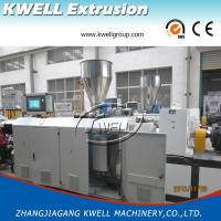 Quality High Performance Tube Extruder, Extrusion Machine, PVC UPVC Pipe Making Machine wholesale