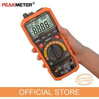 Buy cheap 4000 Counts Handheld Digital Multimeter Lux Sound Level Frequency Temp Humidity from wholesalers
