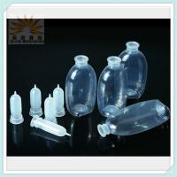 Cheap Medical Glass Infusion Bottle (LJ-PP-22) for sale