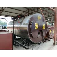Quality Food Processing Thermal Oil Heater Boiler Wet Back Structure Fast Charge Integrated wholesale