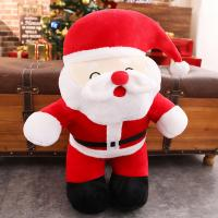 Quality Soft and huggable delicate touch 50cm big Santa Claus delightful cuddly gift not easily deformed wholesale