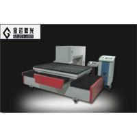Quality Laser round sheet cutting machine wholesale