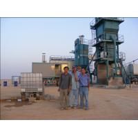 Quality Siemens PLC 310KW power QLB-Y1500 Mobile Asphalt Plant with RS232 serial port 40kw hot oil pump wholesale