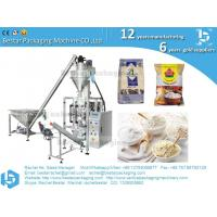 China How to pack bread flour in plastic bag by machine automatically on sale