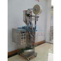 Cheap Automatic Bottle Ointment Cosmetic Cream Paste Filling Machine Automatic Tomato for sale