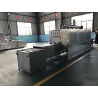 Automatic Microwave Heating Food Sterilization Equipment , Industrial Drying