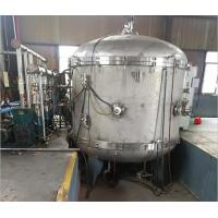 Quality Vacuum Heat Treatment Furnace / Industrial Vacuum Furnace For Powder Metallurgy wholesale