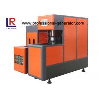 Buy cheap High Speed Low Price Semi Automatic 20 - 100mm PET Bottles Stretch Blowing Machine product