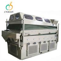 Quality Carbon Steel Gravity Separator Machine 5XZ Series For Seeds Cleaning wholesale