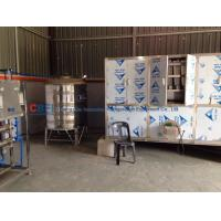 Quality 5 Tons Ice Cube Maker Machine frame stainless steel 304 with Germany BItzer compressor wholesale