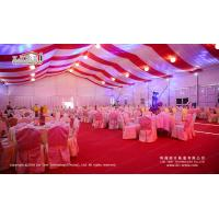 Quality White Aluminum and PVC Luxury Celebrating Tent with Solid Sidewalls for 500 People Capacity Weddings and Parties wholesale
