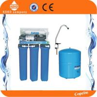 Quality 100 - 200GPD Commercial Water Filter Drinking Water Filtration Systems Auto Flush Type wholesale