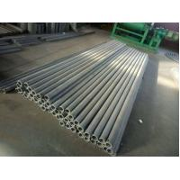 Buy cheap SIC rollers used to roller furnance from wholesalers