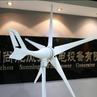 Quality high quality 400w small wind turbine for home wholesale