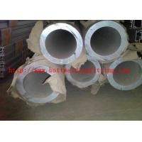 China ASTM B209-04 Aluminum Oval Tube Outer Diameter:2-2500mm Thickness:0.5-150mm on sale
