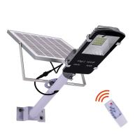 China Fully Automatic Solar Panel Street Light Fixtures High Lumens 2835 SMD LED Chip on sale