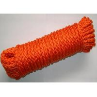 """Cheap 5/16"""" Hollow Braid Polyethylene Rope used for fishery for sale"""