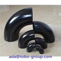 Quality B16.9 6061 Butt Weld Fittings Aluminum Seamless Short Radius 90 D Elbows For Yacht wholesale
