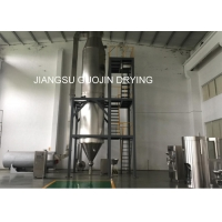 China 25kg/h Pressure Nozzle Spray Dryer 7.8M Height on sale