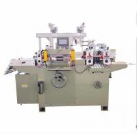 China Electric 220v Automatic Bottle Labeling Machine For Round Bottles Cans Jars on sale