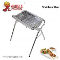Quality Simple Foldable Barbecue Grill wholesale