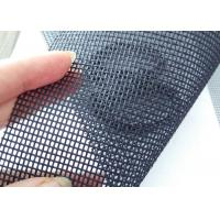 Quality Anti Paw Nylon / Coated Polyester Pet Screen Mesh Insect Netting For Gardens / Pools wholesale