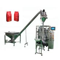 China UMEOPACK 2 year warranty automatic vertical gusset bag instant coffee powder sachet filling and  packing machine on sale