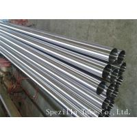 Quality BPE SF1 SS Sanitary and industrial process piping TP316L 25.4x1.65mm wholesale