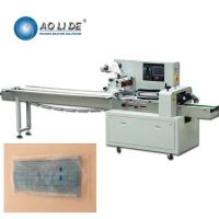 Quality PVC Paper Gift Card Packing Machine SUS304 Double Converter 220 Voltage wholesale