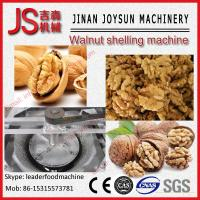 Quality Environmental Protection Peanut Seeds Sheller Peanut Shelling Machine wholesale
