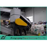 Quality PP Food Grade Material PET Plastic Recycling Line For Fast Food Container wholesale