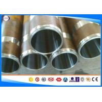 Buy cheap E470 Hydraulic Cylinder Steel Tube Mechanical Engineering Tube With Honing Surface from wholesalers