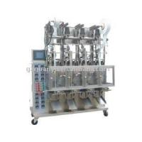 Quality Shampoo and ointment packaging machine wholesale