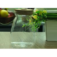 Quality Borosilicate Glass Storage Jar With Cork or Wooden Lid at Different Sizes wholesale