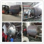 Factory Price Mixing Tank,Agitation Vat,Agitator Barrel For Beneficiation