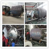 Factory Price Mixing Tank,Agitation Vat,Agitator Barrel For Beneficiation Minerals And Metallurgy For Sales