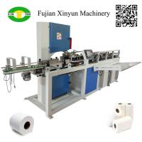 Quality CE certification high speed small toilet paper and kitchen towel paper band saw cutting machine wholesale