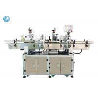 Automatic Double Side Labeling Machine , Top And Bottom Label Equipment