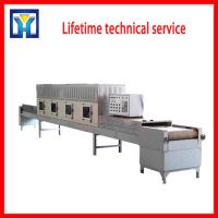 Quality Industry microwave sterilizing drying tunnel machine Microwave Wood Dryer wholesale