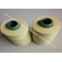 Cheap 1313 Aramid High Temperature Sewing Thread , Low Shrinkage White Sewing Thread for sale