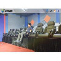 Quality Amusement Park 5D Small Cinema Genuine Leather Chairs for Theater Mobile Cinema wholesale