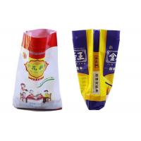China Personalised PP Woven Packaging Bags Woven Pp Sacks 300 - 800mm Width on sale