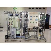 Quality 500LPH Two Stage Ultrapure Water System With EDI System And Polished Mixed Bed wholesale